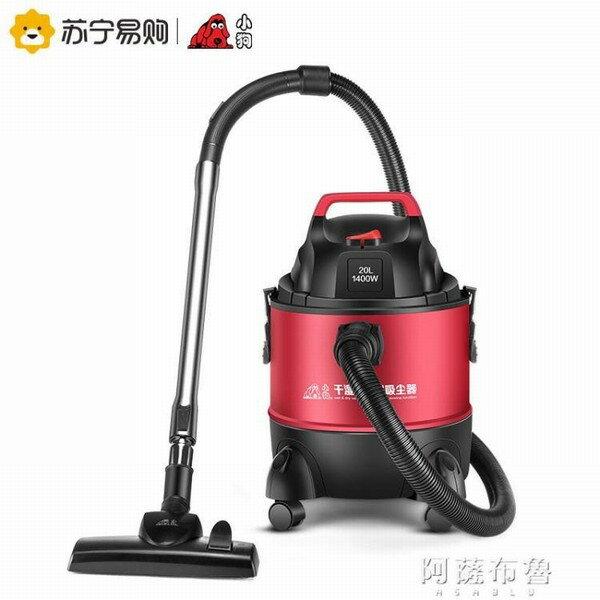 【現貨】吸塵器 小狗吸塵器D-807家用辦公室強力地毯桶式干濕吹大功率吸塵清潔   【母親節禮物】