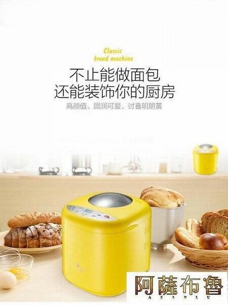【現貨】麵包機 ACA面包機家用全自動和面揉面智慧多功能早餐饅頭烤吐司機MB500 mks  【母親節禮物】