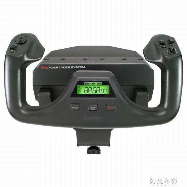 【現貨】遊戲搖桿 Yoke戰爭雷霆 微軟模擬飛行10游戲搖桿 操縱桿和方向舵賽鈦客   【母親節禮物】