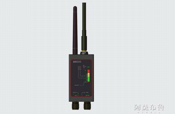 【現貨】屏蔽器 反竊聽監聽手機監控信號無線電波探測器防屏蔽   【母親節禮物】