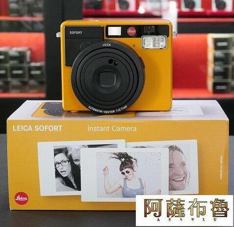 拍立得 Leica / 徠卡 SOFORT一次成像立拍立得相機白橘粉綠黑色 LIMO特別版  七夕節禮物 - 限時優惠好康折扣