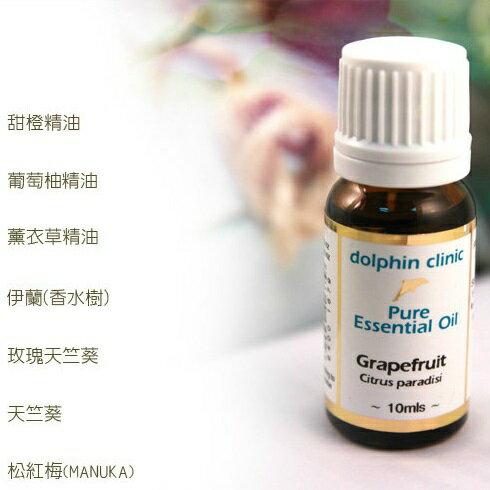 Dolphin Clinic Pure Essential Oil紐西蘭原裝天然純精油-[麥努卡]-Manuka-10ml