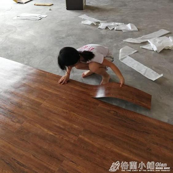 PVC地板革 自黏地板膠家用加厚耐磨防水地板貼紙地膠貼臥室地板貼全館促銷限時折扣