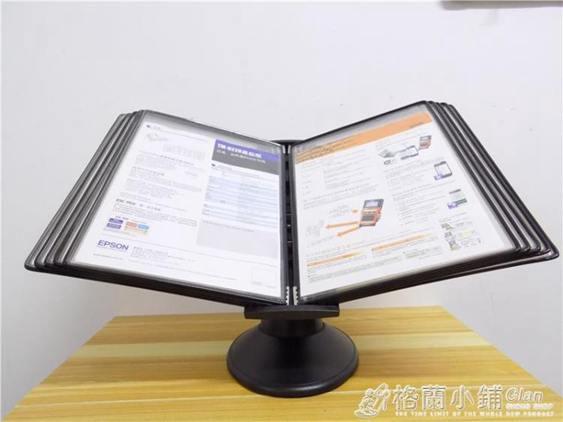 活頁文件展架6801-A4壁掛式台式桌面可旋轉展示架翻頁文件架10頁全館促銷·限時折扣