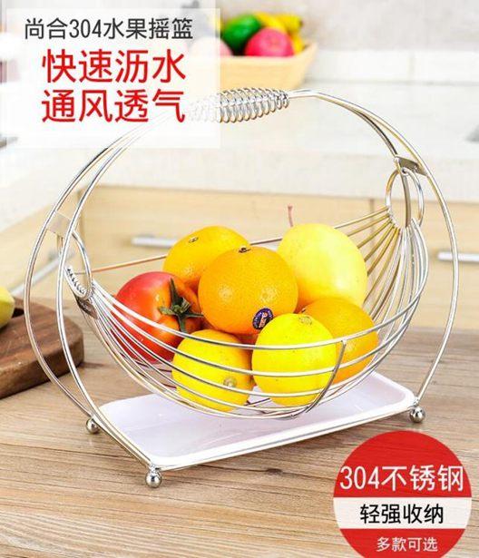 果盤-不銹鋼水果盤客廳創意家用現代茶幾瀝水果籃子果盆歐式果藍干全館折扣限時促銷