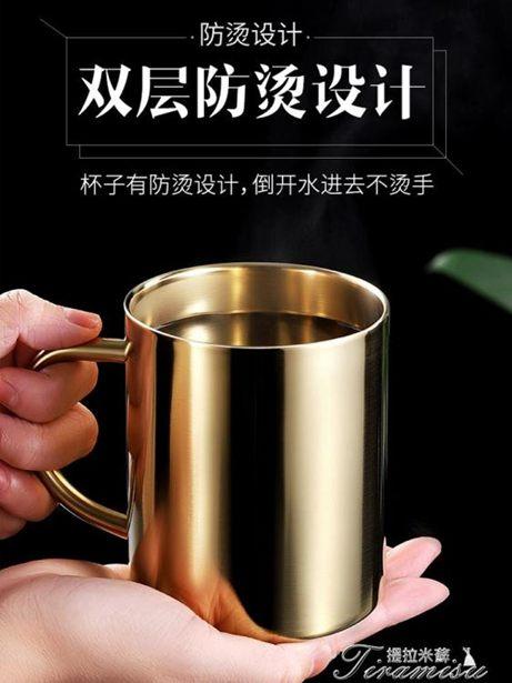 馬克杯-304不銹鋼馬克杯咖啡杯家用早餐牛奶杯水杯全館折扣限時促銷