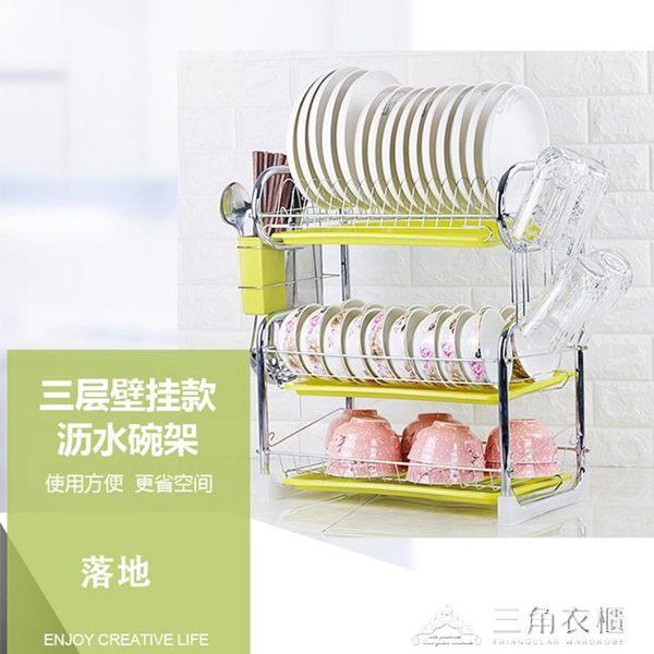 廚房置物架放碗架壁掛式掛牆上家用瀝水架晾碗碟免打孔碗筷收納盒全館促銷限時折扣