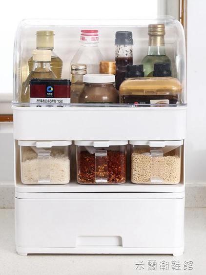 調料盒 防油帶蓋調味盒油鹽醬醋瓶調料罐子置物架廚房用品收納盒組合套裝全館促銷限時折扣
