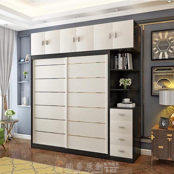衣櫃收納 衣櫃簡約現代經濟型實木板式成人組裝臥室雙人衣櫥推拉門組合櫃子全館促銷限時折扣