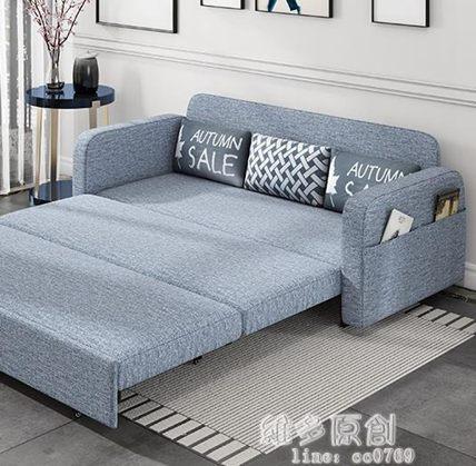 沙發床陽台小沙發 雙人多功能折疊沙發床 小戶型省空間兩用全館促銷限時折扣