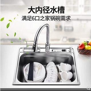 水槽 304不銹鋼水槽單槽套餐廚房多功能一體洗菜盆雙槽大洗碗池全館促銷限時折扣