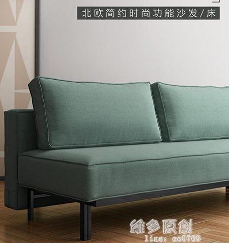 沙發床森亞 北歐小戶型客廳沙發床 雙人多功能折疊辦公室兩用沙發可拆洗全館促銷限時折扣