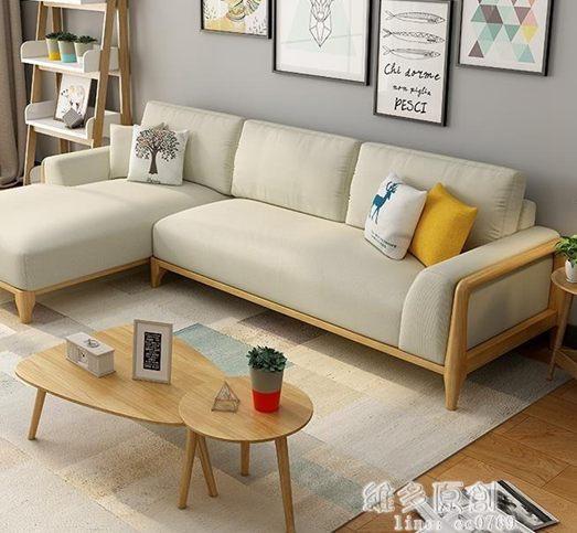 【618購物狂歡節】沙發 柏絲納北歐風格布藝沙發組合 小戶型實木簡約客廳家具乳膠L型沙發全館促銷限時折扣