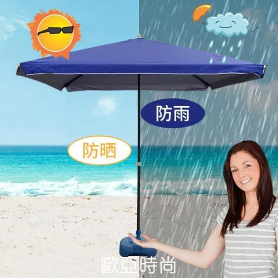 戶外折疊庭院遮陽傘雨傘防雨防曬擺攤