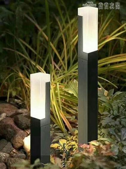 草坪燈led戶外防水庭院燈室外別墅小區公園景觀現代簡約草地家用
