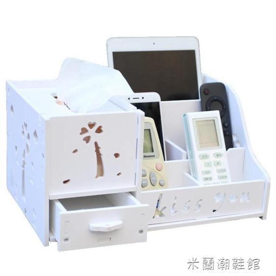 紙巾盒桌面遙控器收納盒家用客廳簡約可愛紙巾盒多功能創意茶幾抽紙盒子全館促銷限時折扣