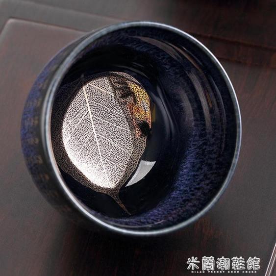 茶杯 久堂 楓葉心經主人杯陶瓷個人杯功夫茶小茶杯子單杯日式家用禮品全館促銷限時折扣