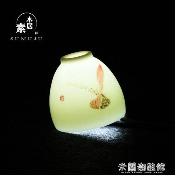 茶杯 羊脂玉瓷手繪茶杯德化白瓷手工個人杯品茗杯陶瓷主人杯單杯禮品全館促銷限時折扣