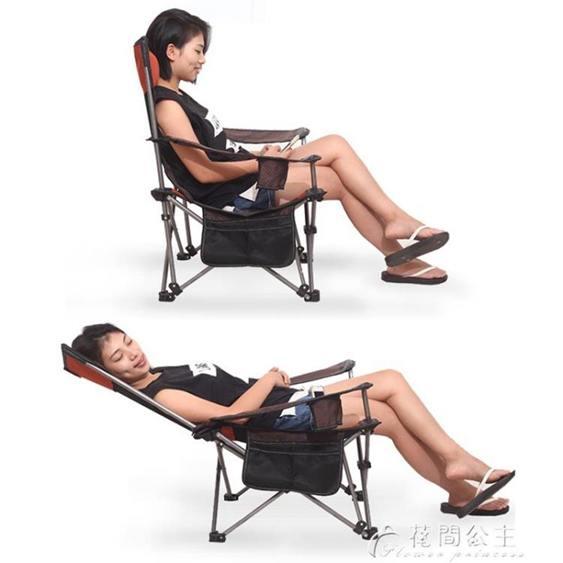 戶外摺疊椅超輕便捷式成人車載休閒沙灘野外靠背躺椅演員釣魚椅子