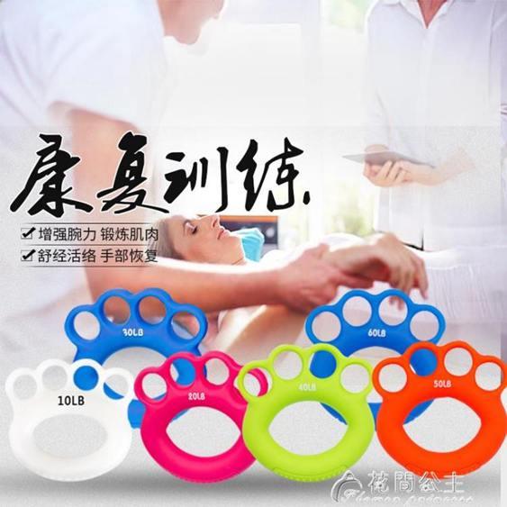 握力器-握力器訓練手硅膠手指靈活?煉器力量訓練器專業練手力握力圈