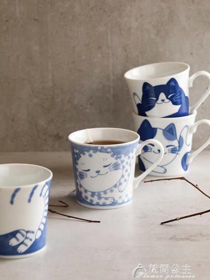 馬克杯-藍蓮花家居創意日本進口藍貓陶瓷馬克杯家用水杯茶杯牛奶杯情侶杯