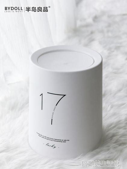 北歐簡約垃圾桶家用客廳臥室創意可愛衛生間有蓋日式圓形大號