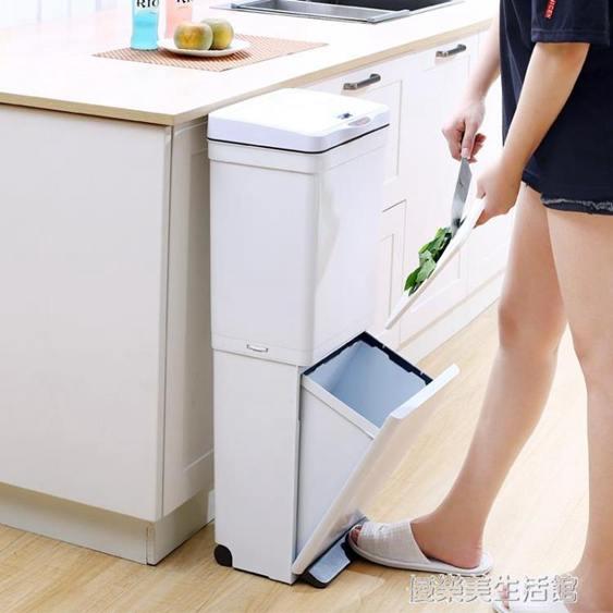 垃圾桶 垃圾分類垃圾桶智慧感應家用帶蓋雙層廚房日式大號腳踩干濕分離筒