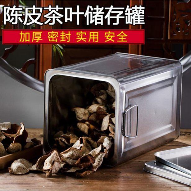 陳皮儲存罐加厚茶葉鐵桶大容量密封儲物罐鐵皮馬口罐裝陳皮的罐子全館促銷限時折扣