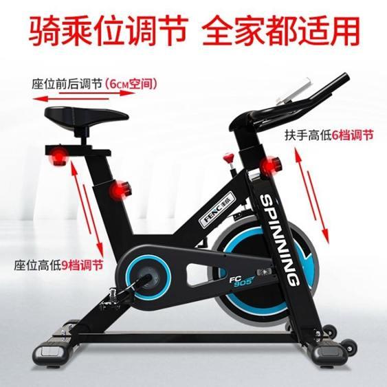 動感單車豐成動感單車家用超靜音健身車腳踏室內運動自行車健身房器材全館促銷限時折扣