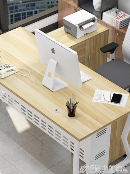 辦公桌家用簡約老闆單人現代書桌簡易桌經理轉角大班桌電腦台式桌全館促銷限時折扣