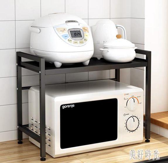 廚房收納架 可調節伸縮微波爐架臺面分層電飯煲烤箱兩層落地置物架子 FF4350全館特惠限時促銷