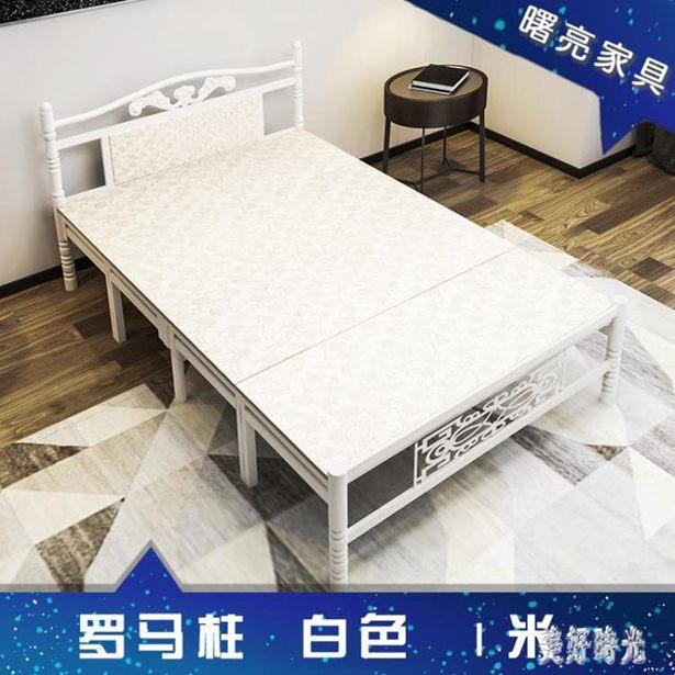 【618購物狂歡節】家用折疊床 雙人簡易單人床辦公室午休午睡床出租房經濟木板床 7416全館特惠限時促銷