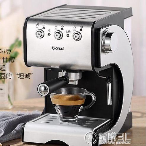 【618購物狂歡節】220V咖啡機家用小型全半自動意式商用蒸汽式全館特惠限時促銷