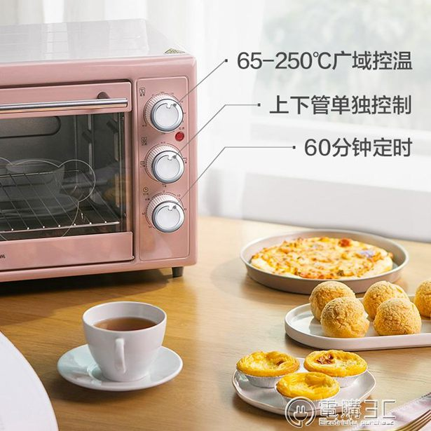 烤箱家用烘焙全自動多功能30升大容量蛋糕面包迷你小型電烤箱全館特惠限時促銷