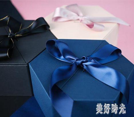 禮物盒個性創意結婚回禮伴郎伴娘伴手禮盒ins風婚慶禮品喜糖盒子 FF3653全館特惠限時促銷