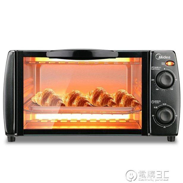 10L電烤箱家用烘焙小型烤箱多功能全自動蛋糕迷你大容量全館特惠限時促銷