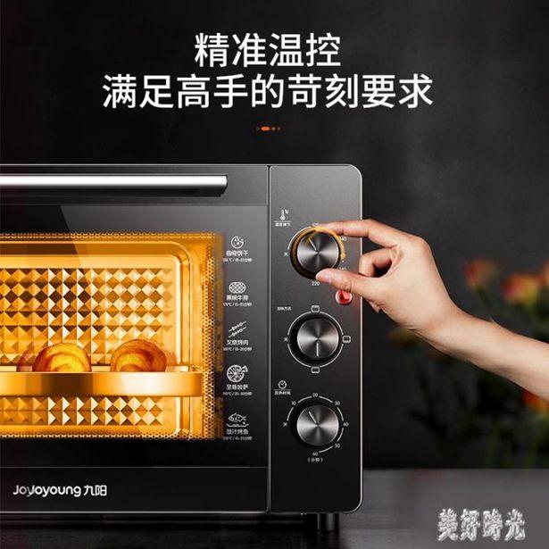 220V烤箱家用烘焙迷你小型電烤箱多功能全自動蛋糕32升大容量 6991全館特惠限時促銷