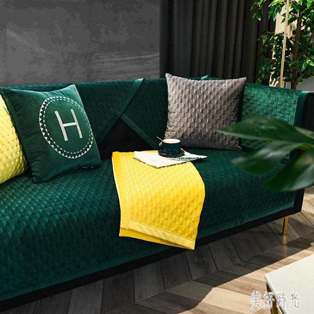 北歐風格沙發墊四季通用防滑簡約現代坐墊客廳組合沙發套罩巾 16921全館特惠限時促銷
