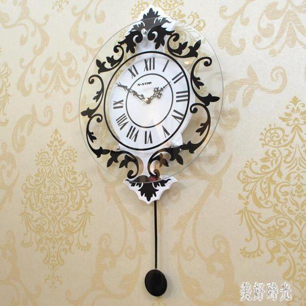 現代裝飾家用羅馬靜音搖擺掛鐘時尚創意鐘表客廳臥室掛表個性時鐘 FF3873全館特惠限時促銷