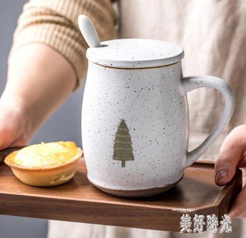 小清新馬克杯 情侶陶瓷杯個性辦公室杯子北歐簡約家用水杯帶蓋勺 FF4133全館特惠限時促銷
