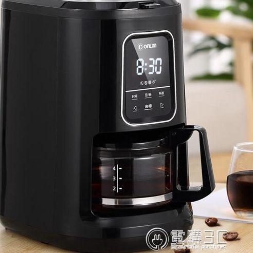 220V咖啡機小型家用全自動美式滴漏式商用煮咖啡壺研磨現磨一體機全館特惠限時促銷