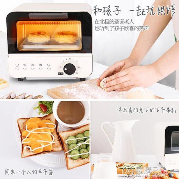 【618購物狂歡節】6L電烤箱烤家用小型多功能全自動烘焙早餐宿舍迷你烤箱全館特惠限時促銷