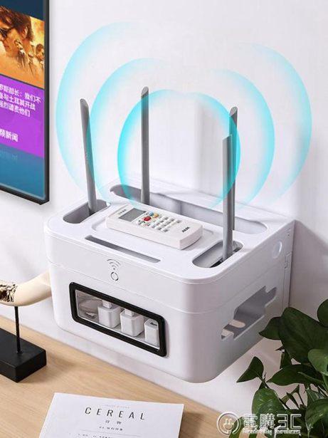 路由器收納盒壁掛電線路整理置物架電線機頂盒收納wifi收納盒神器全館特惠限時促銷