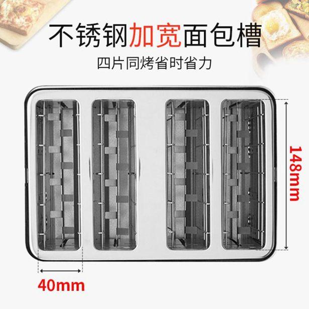 不銹鋼烤面包機家用商用多士爐4片早餐三明治全自動吐司機全館特惠限時促銷