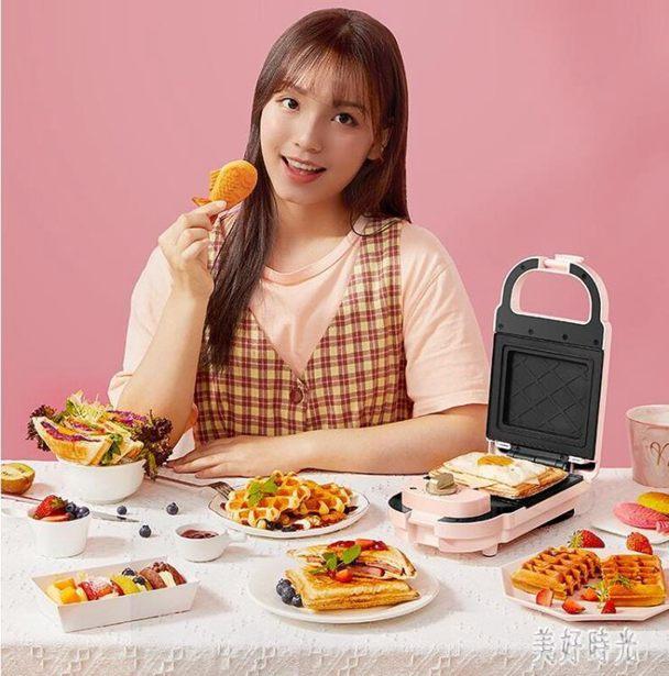 220V三明治機輕食早餐機神器多功能家用吐司壓烤面包華夫餅機 6975全館特惠限時促銷