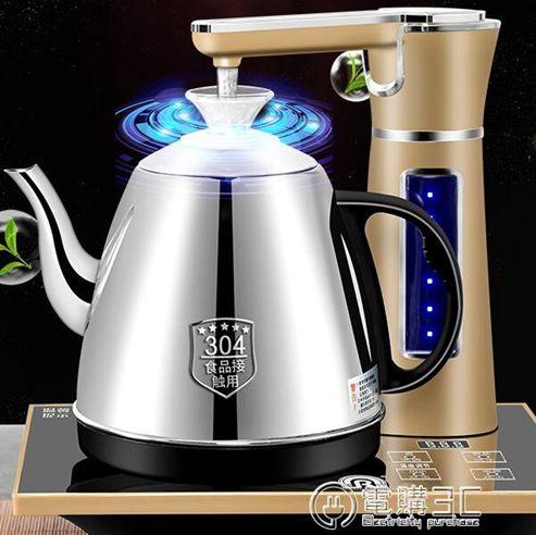 220V全自動上水壺電熱水壺家用燒水壺泡茶專用抽水電茶爐保溫一體茶台全館特惠限時促銷