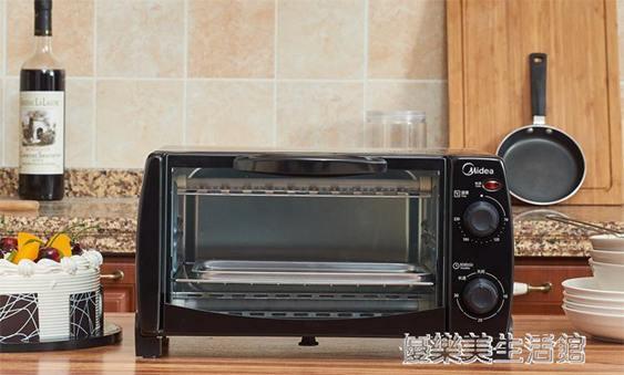 T1-L101B/108B多功能電烤箱家用烘焙小烤箱