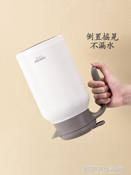 哈爾斯保溫壺家用不銹鋼保溫瓶學生宿舍熱水壺大容量便攜開水瓶