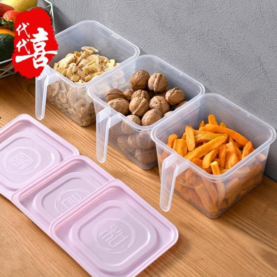 廚房冰箱帶蓋保鮮盒塑料密封盒大容量五谷雜糧收納盒新品儲物盒