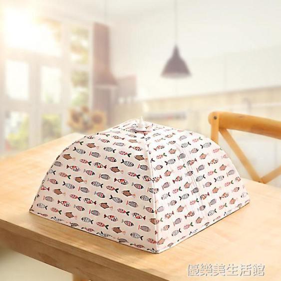 保溫菜罩可折疊防塵保鮮罩秋冬飯菜罩加大加厚保溫罩家用餐桌罩